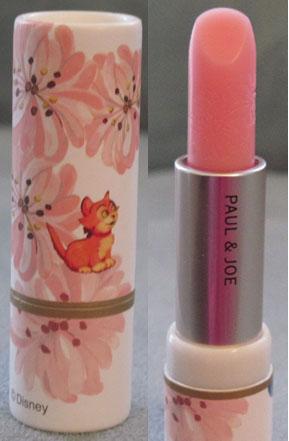 Dinah lip balm