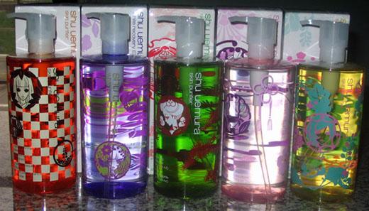 Kamon girls oils