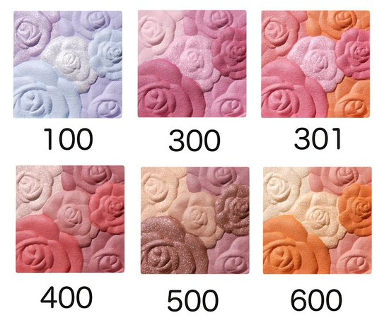 AS rose shades