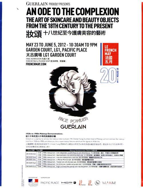 Guerlain.scan