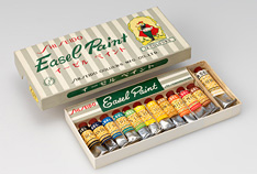 Shi-paints