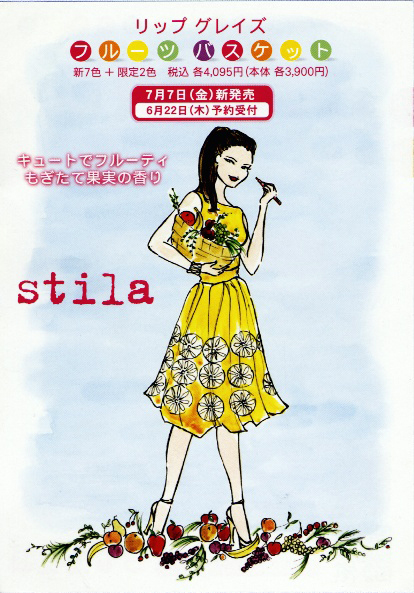 Stila.fruit.postcard.front