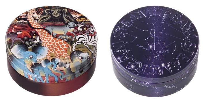 Amani-Planetarium