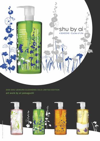 Shu-Ai-2005-green