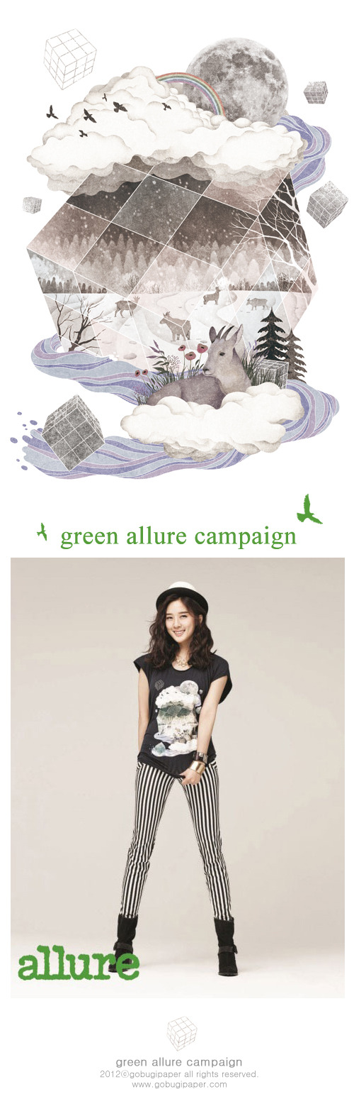 Gobugi-green-allure