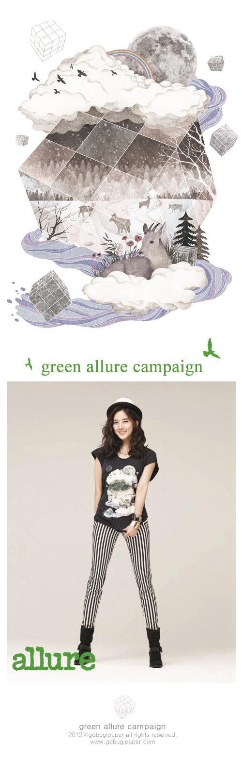 Gobugi-green-allure