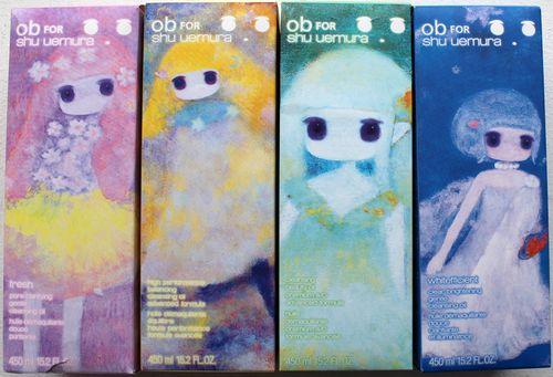 OB-shu-cleansing-oils