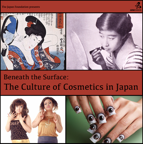 Japanese-cosmetics-exhibition
