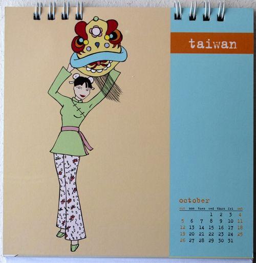 Stila-2003-calendar-october