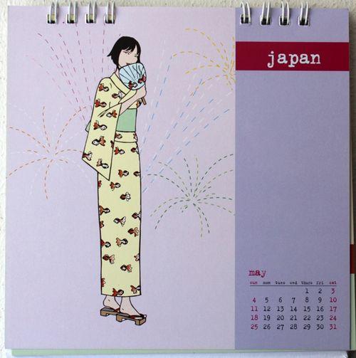 Stila-2003-calendar-May