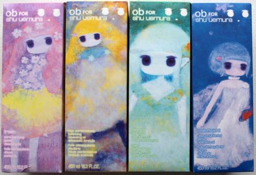 OB-Shu-oils