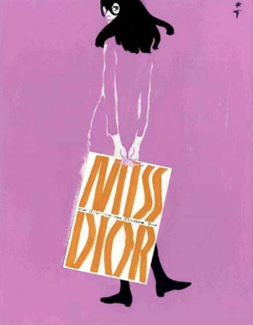 Miss Dior ad-1967