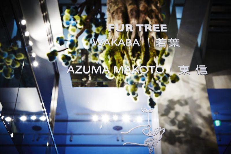 Azuma Makoto - Fendi, 2015