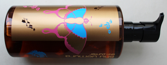 Shu Uemura Chinese New Year cleansing oil 2016