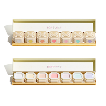 Shiseido 7 Color Powders Revival Centennial Edition