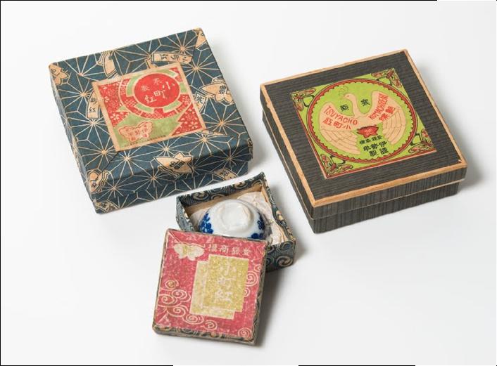 Beni boxes, Isehan Honten Museum of Beni