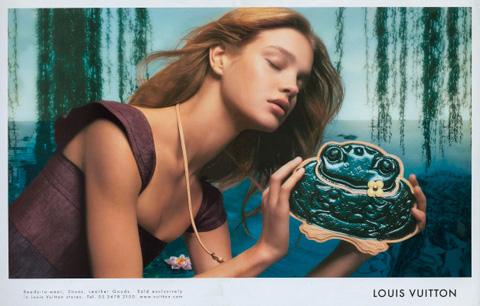 Louis Vuitton x Julie Verhoeven