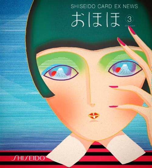 Hiroshi Tanabe for Shiseido, 2017