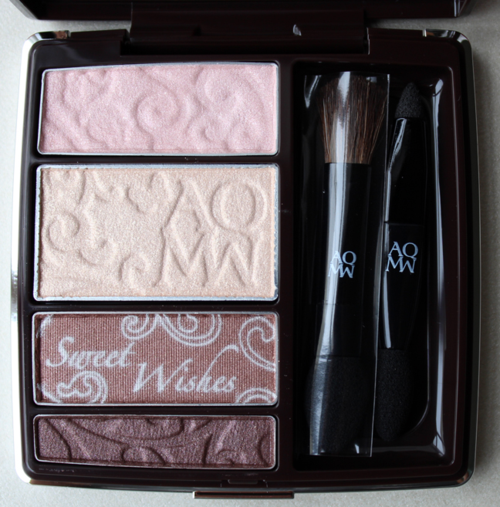 Cosme Decorte holiday 2014 King of Sweets coffret palette