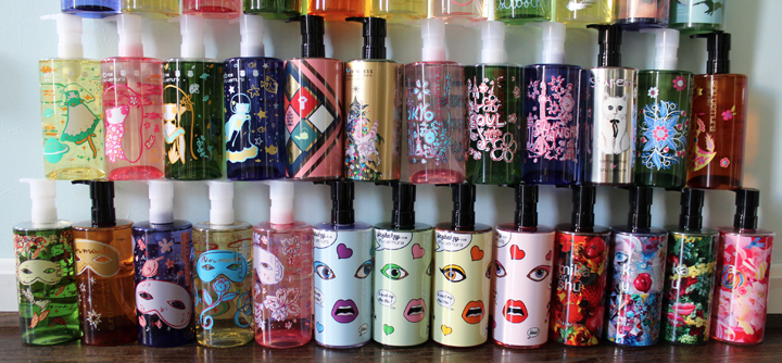 Shu Uemura cleansing oils collection