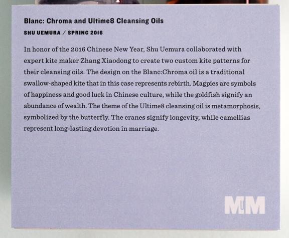 Shu Uemura Chinese New Year 2016 cleansing oils