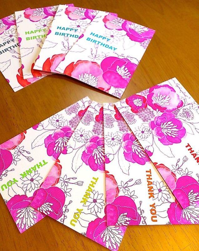 Satoko-Wada-postcards