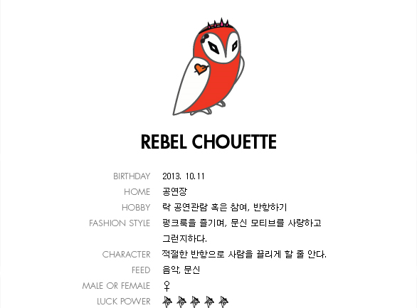 Rebel Chouette - Lucky Chouette