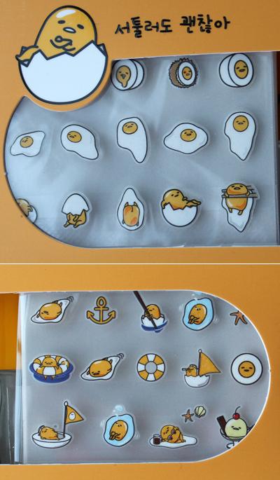 Gudetama x Holika Holika nail stickers
