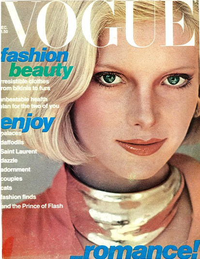 """Gladiator"" collar necklace by Robert Lee Morris, Vogue 1976"
