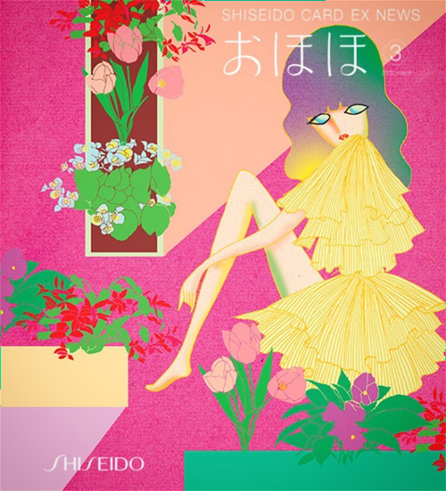 Hiroshi Tanabe for Shiseido, spring 2017