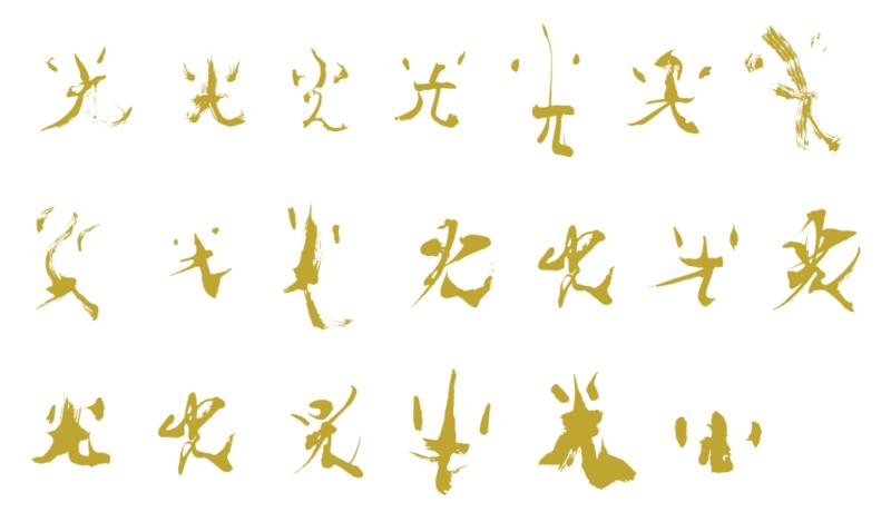Sisyu Hikari characters for Shiseido