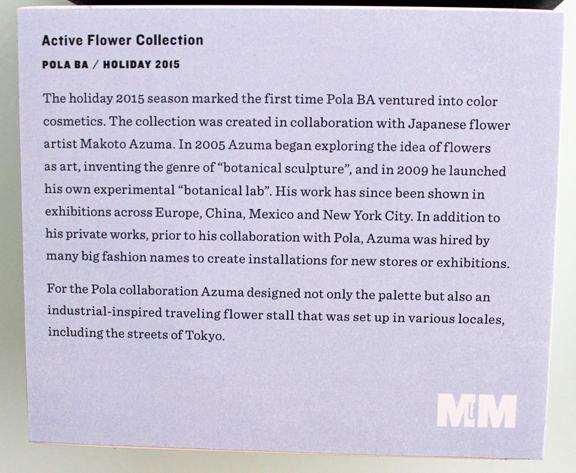 Pola BA Active Flower collection