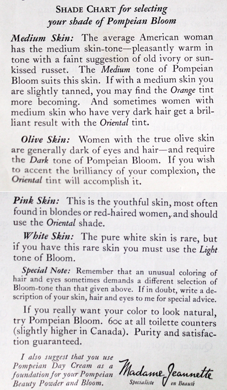 Pompeian Bloom ad, 1926