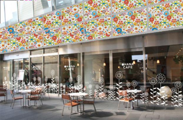 Murakami Cafe
