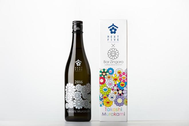 Takashi Murakami - sake