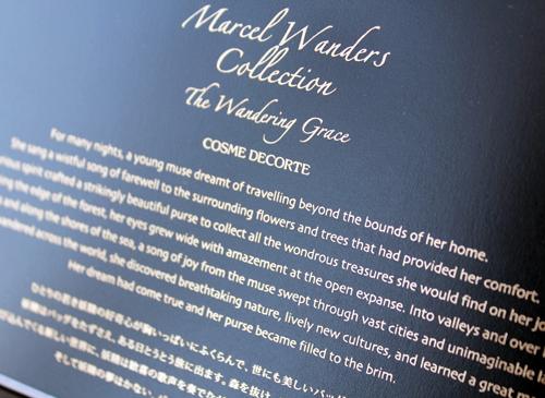 Marcel Wanders Cosme Decorte 2016 compact box