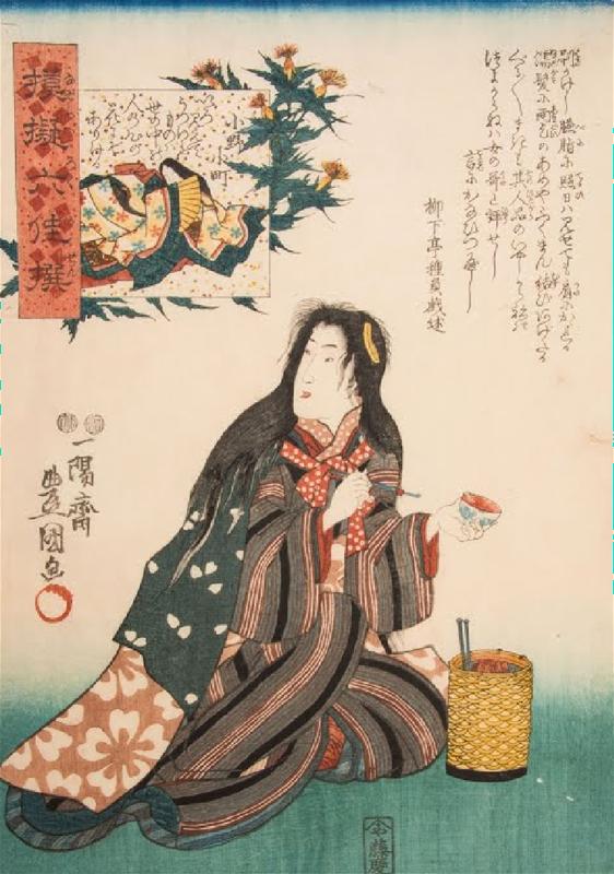 Print, ca. late 1800s, Isehan Honten Museum of Beni
