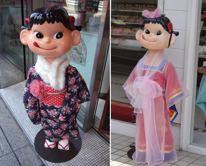 Peko statues