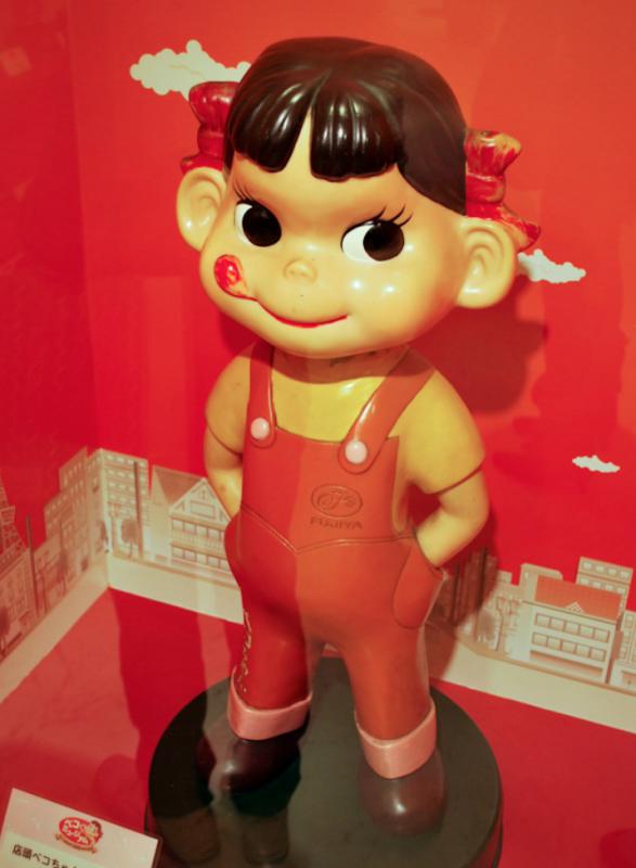 Peko figurine, 1960s