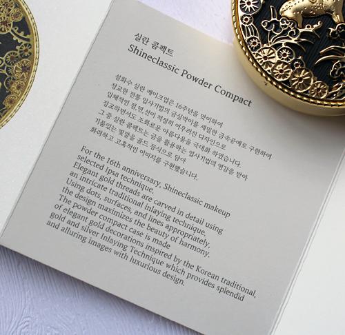 Brochure-detail