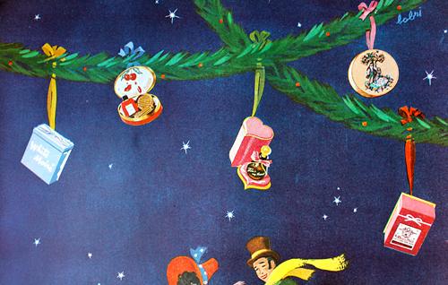 Avon Christmas ad, 1946