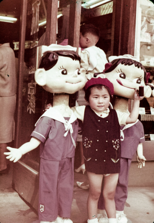 Peko and Poko statues, 1950s