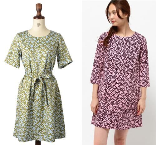 Marimekko - Kukka pattern