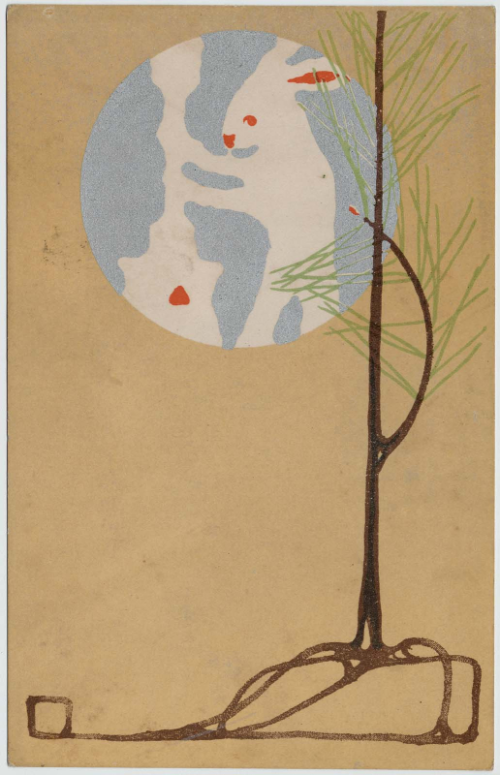 Rabbit in the Moon, unknown artist, 1915
