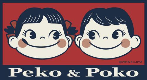 Peko and Poko