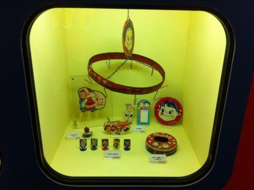 Peko pop-up museum