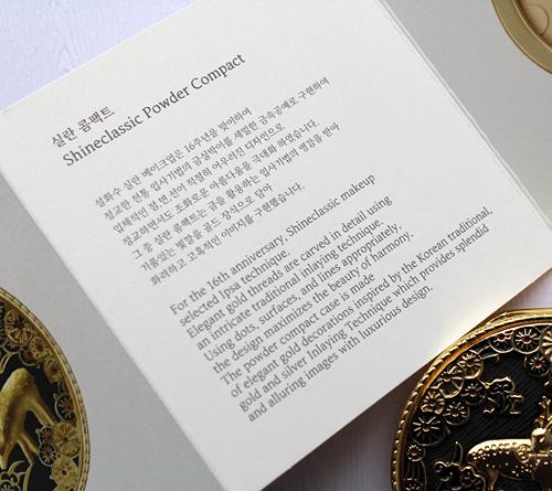 Shineclassic-brochure