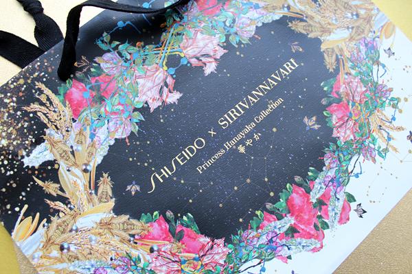 Sirivannavari x Shiseido