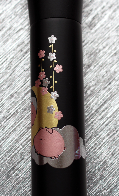 Chikuhodo x Mochichito
