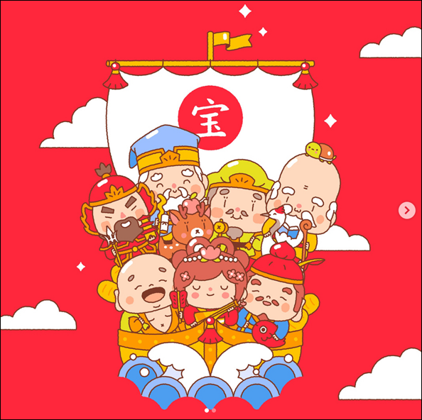 Mochichito - seven lucky gods
